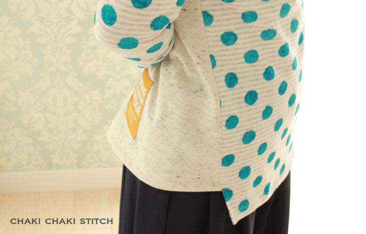 子供ねじれTシャツ型紙販売・130長袖2nd