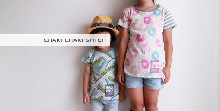 男の子も女の子も作れるねじれTシャツ型紙販売・90と140サイズ半袖