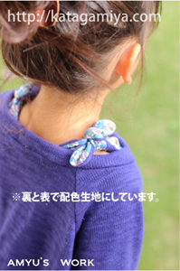 通学・通園など普段着にぴったりの女の子トレーナー子供服型紙