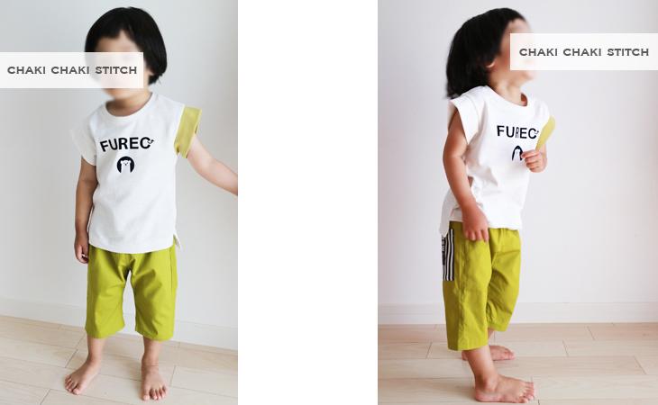 子供(男の子・女の子)ズボン型紙(ひざ上・ひざ下)の作り方