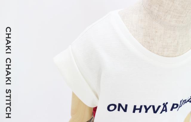 布帛キャミソール切り替えカットソー ハンドメイド子供服型紙