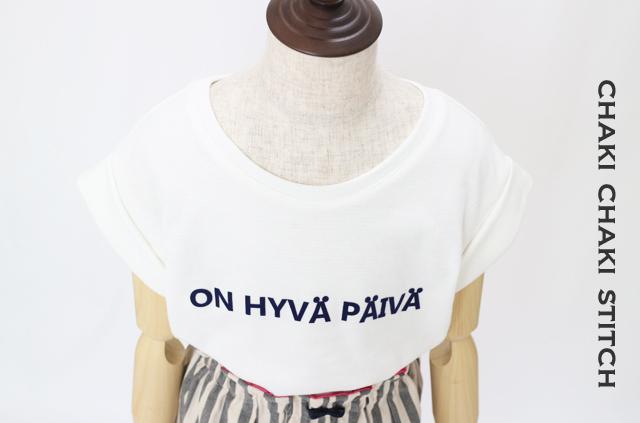 布帛切り替えカットソーTシャツ ハンドメイド子供服型紙