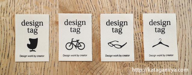 ハンドメイドに使いやすいシルエットデザインタグネーム
