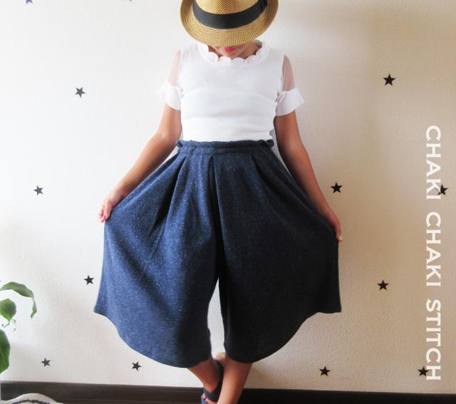 ハンドメイド子供服パンツ型紙のおすましスカーチョ