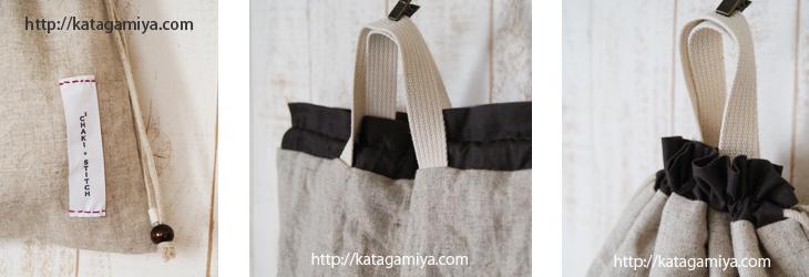お着替え入れ型紙・体操服袋型紙・入園準備&入学準備・手作りアイテム