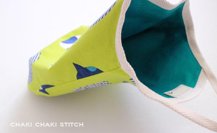 リバーシブル上履き入れ型紙(上靴入れ袋型紙)
