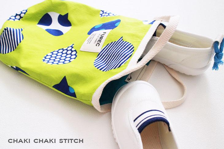上履き入れ型紙(上靴入れ袋)