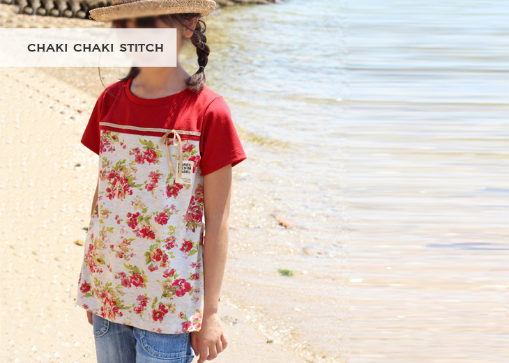 女の子も作れるTシャツ型紙販売・140サイズ半袖