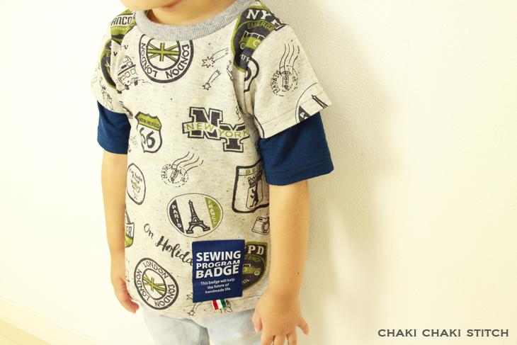 男の子Tシャツ型紙販売・半袖90サイズ