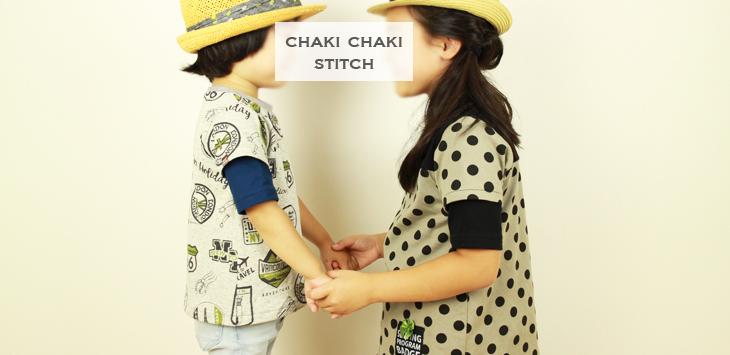 男の子向けTシャツ型紙販売・姉130弟90のイメージ