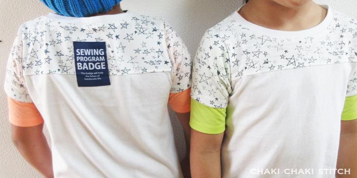 子男の子向けTシャツ型紙販売・140サイズ