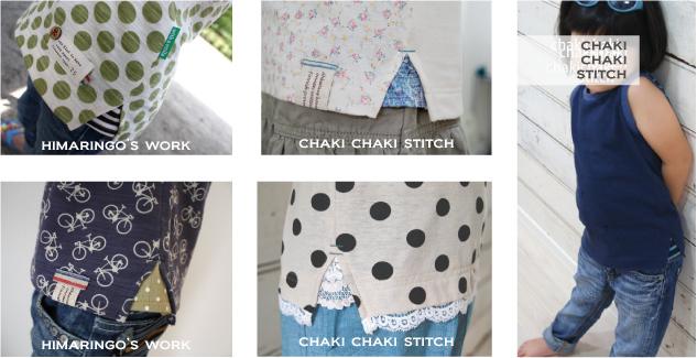 夏の普段着にぴったりのタンクトップ子供服型紙