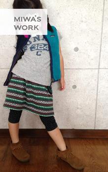 子供服型紙山ガールスカート型紙と作り方